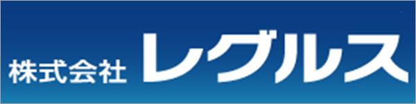 株式会社レグルス