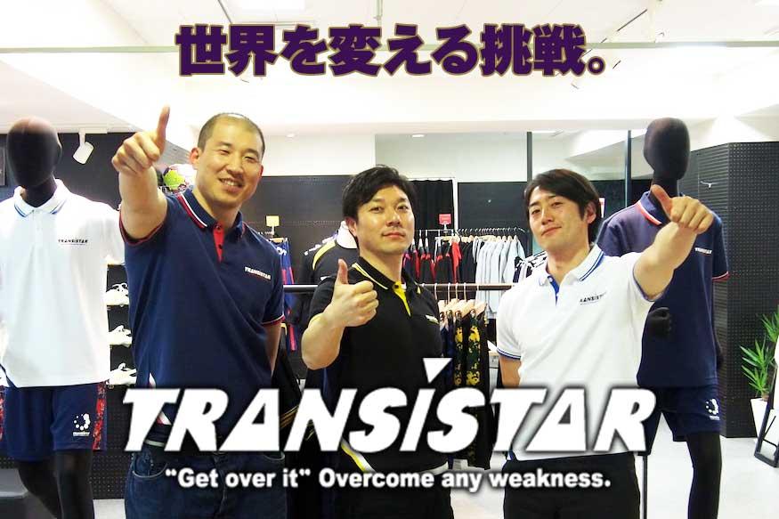 banner_transistar.jpg