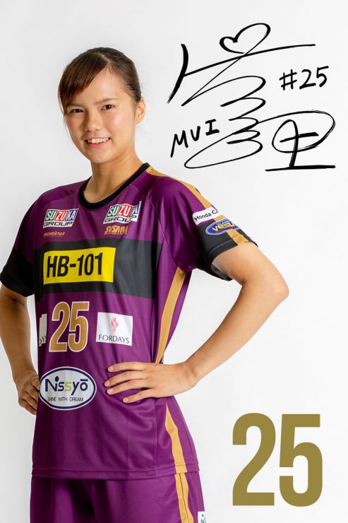25_misato_hayashi