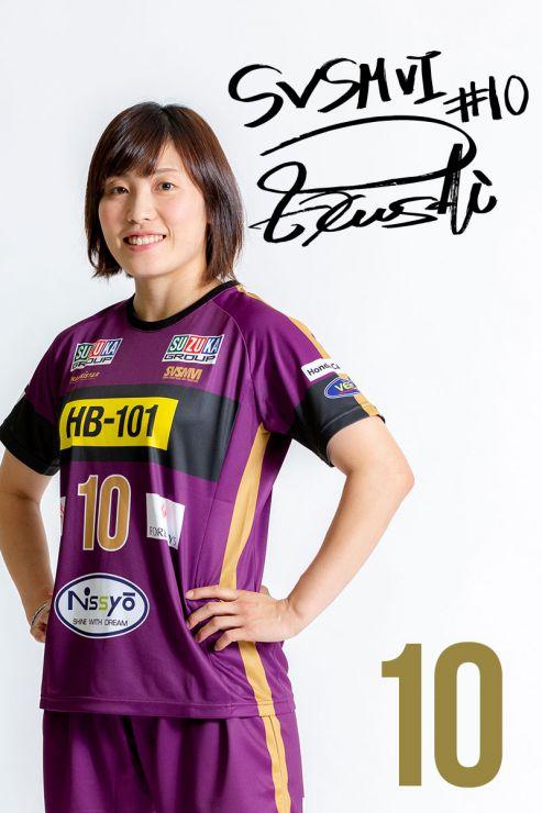 10_eri_kawashima