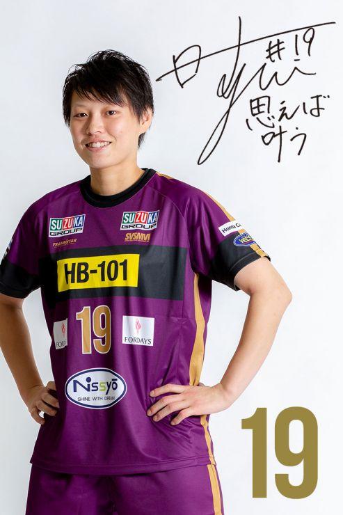 19_yui_mantani