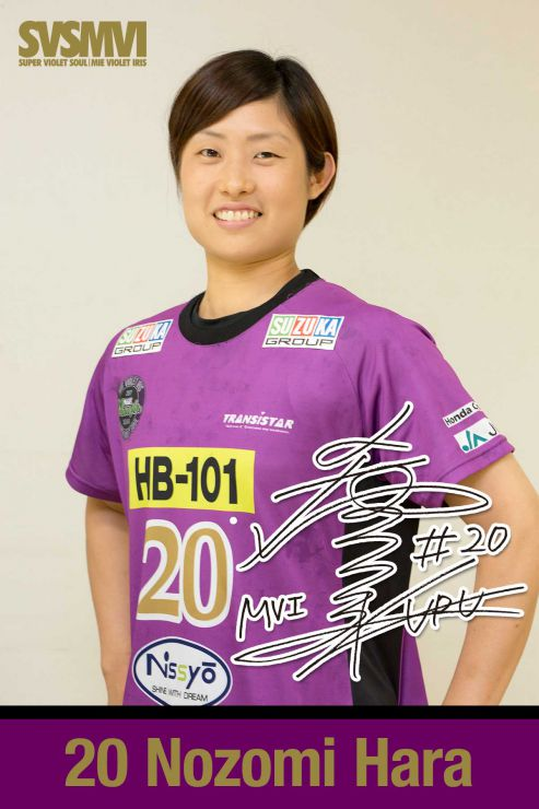 20_nozomi_hara