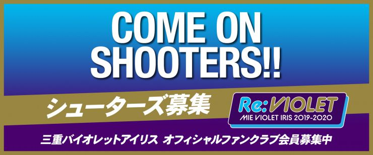image_shooters