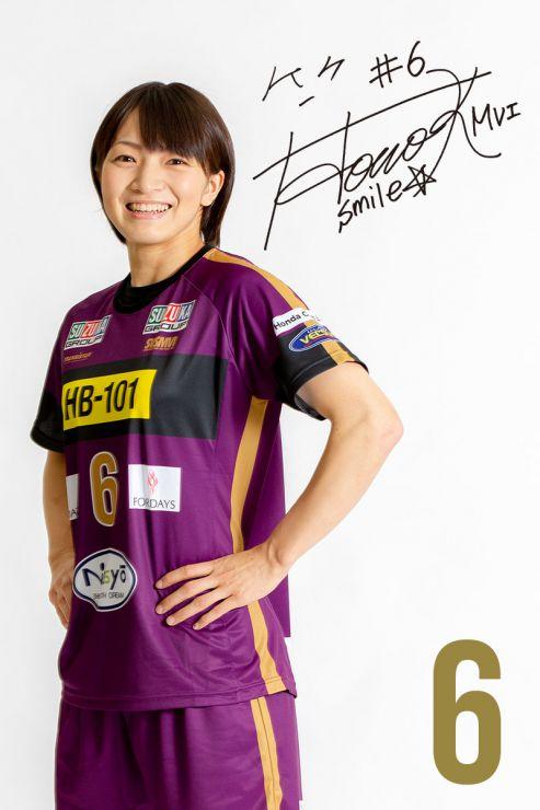 06_honoka_kondo